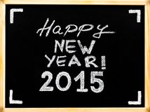 Καλή χρονιά 2015 στοκ φωτογραφίες με δικαίωμα ελεύθερης χρήσης