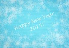 Καλή χρονιά 2015 ελεύθερη απεικόνιση δικαιώματος