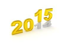 Καλή χρονιά 2015 Στοκ Εικόνες