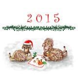 Καλή χρονιά 2015! απεικόνιση αποθεμάτων