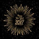 Καλή χρονιά - 2017 ελεύθερη απεικόνιση δικαιώματος