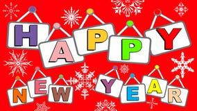 καλή χρονιά απεικόνιση αποθεμάτων