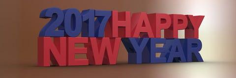 Καλή χρονιά 2017,3D δίνει Στοκ Εικόνες