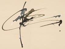 Καλλιγραφία brushwork, γκρίζα εγγραφή στη φυσική Λευκή Βίβλο Διανυσματική απεικόνιση