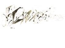 Καλλιγραφία brushwork, μονοχρωματική εγγραφή στο άσπρο υπόβαθρο Ελεύθερη απεικόνιση δικαιώματος