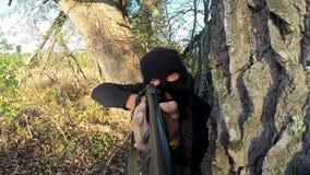 Καλυμμένος τρομοκράτης φιλμ μικρού μήκους