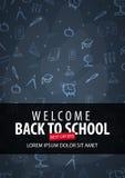 Καλωσορίστε πίσω στο σχολικό έμβλημα με τα διαφορετικά σχολικά αντικείμενα Εμβλήματα σχολικής πώλησης και καλύτερες προσφορές Στοκ εικόνα με δικαίωμα ελεύθερης χρήσης