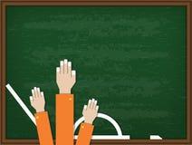 Καλωσορίστε πίσω στο σχολικό σχέδιο επίσης corel σύρετε το διάνυσμα απεικόνισης Στοκ Φωτογραφία