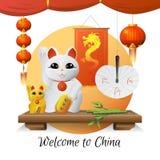 Καλωσορίστε στην απεικόνιση της Κίνας Στοκ φωτογραφία με δικαίωμα ελεύθερης χρήσης