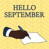 Κείμενο γειά σου Σεπτέμβριος γραψίματος λέξης Επιχειρησιακή έννοια για ανυπόμονα να θελήσει ένα ζεστό καλωσόρισμα στο μήνα του αρ ελεύθερη απεικόνιση δικαιώματος