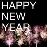 κείμενο καλής χρονιάς και υπόβαθρο πυροτεχνημάτων Στοκ εικόνες με δικαίωμα ελεύθερης χρήσης