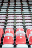 Κενά καθίσματα σταδίων Στοκ εικόνες με δικαίωμα ελεύθερης χρήσης