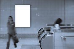 Κενές αφίσες πινάκων διαφημίσεων στο σταθμό μετρό για τη διαφήμιση στοκ εικόνα με δικαίωμα ελεύθερης χρήσης
