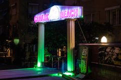 Κενή θερινή πόλη τη νύχτα - Τουρκία Στοκ εικόνες με δικαίωμα ελεύθερης χρήσης