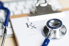 Κενή ιατρική μορφή έτοιμη να χρησιμοποιηθεί Στοκ φωτογραφία με δικαίωμα ελεύθερης χρήσης