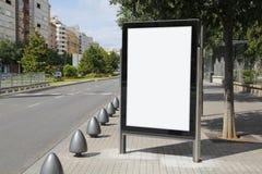 Κενή διαφήμιση στην οδό στοκ φωτογραφία με δικαίωμα ελεύθερης χρήσης