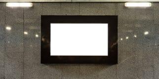 Κενή διαφήμιση υπογείων στοκ φωτογραφία με δικαίωμα ελεύθερης χρήσης