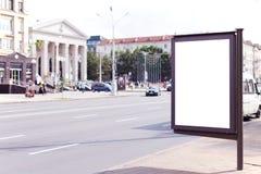 Κενή διαφημιστική επιτροπή σε μια οδό Στοκ εικόνα με δικαίωμα ελεύθερης χρήσης