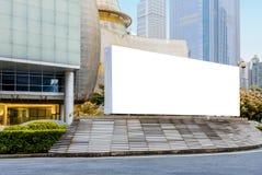 Κενή διαφημιστική επιτροπή σε μια οδό Στοκ Εικόνες