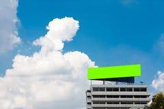 Κενή διαφημιστική επιτροπή στην οικοδόμηση Στοκ φωτογραφία με δικαίωμα ελεύθερης χρήσης
