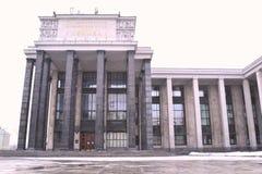 Κεντρική βιβλιοθήκη Στοκ εικόνες με δικαίωμα ελεύθερης χρήσης