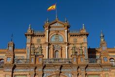Κεντρική κυρία είσοδος οικοδόμησης Plaza de Espana στη Σεβίλη Στοκ εικόνες με δικαίωμα ελεύθερης χρήσης