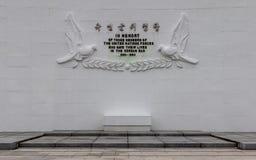 Κεντρική πινακίδα ειρήνης μέσα στο αναμνηστικό νεκροταφείο ΟΗΕ Ηνωμένων Εθνών του Πολέμου της Κορέας στη Σεούλ, Νότια Κορέα, Ασία στοκ εικόνα
