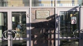 Κεντρική τράπεζα της Ρωσικής Ομοσπονδίας (τράπεζα της Ρωσίας) Zhitnaya ST 12, Μόσχα, Ρωσία Στοκ Εικόνα