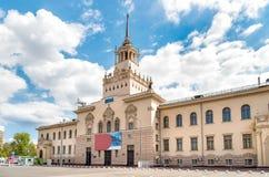 Κεντρικός ιππόδρομος της Μόσχας, Ρωσία Στοκ Εικόνα
