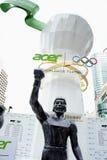 Κεντρικός κόσμος, ορόσημο Ολυμπιακών Αγώνων Acer Στοκ Εικόνες