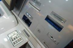 Κεντρικός πίνακας επιλογών του ATM με ένα πληκτρολόγιο για την πληκτρολογηση ενός προσωπικού κωδικού, ενός ανιχνευτή δακτυλικών α Στοκ εικόνες με δικαίωμα ελεύθερης χρήσης
