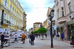 Κεντρικός δρόμος, Plovdiv Βουλγαρία Στοκ εικόνα με δικαίωμα ελεύθερης χρήσης