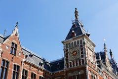 Κεντρικός σταθμός του Άμστερνταμ Στοκ φωτογραφίες με δικαίωμα ελεύθερης χρήσης