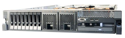 Κεντρικός υπολογιστής που απομονώνεται Στοκ Εικόνα