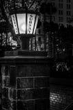Κεντρικός υπόγειος πάρκων Στοκ Εικόνες