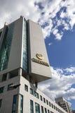 Κεντρικό γραφείο Sberbank στη Μόσχα, Ρωσία Κεντρικό κεντρικό γραφείο Στοκ εικόνες με δικαίωμα ελεύθερης χρήσης