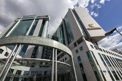 Κεντρικό γραφείο Sberbank στη Μόσχα, Ρωσία Κεντρικό κεντρικό γραφείο Στοκ Φωτογραφίες