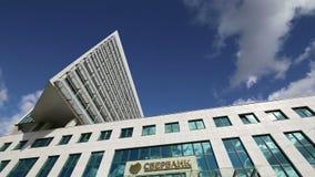 Κεντρικό γραφείο Sberbank στη Μόσχα, Ρωσία Κεντρικό κεντρικό γραφείο απόθεμα βίντεο