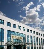 Κεντρικό γραφείο Sberbank στη Μόσχα, Ρωσία Στοκ φωτογραφία με δικαίωμα ελεύθερης χρήσης