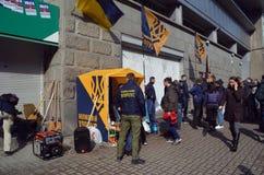 Κεντρικό γραφείο Sberbank στο Κίεβο Στοκ Φωτογραφίες