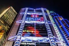 Κεντρικό κτίριο της HSBC στο Χονγκ Κονγκ τη νύχτα Στοκ εικόνες με δικαίωμα ελεύθερης χρήσης