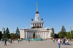Κεντρικό περίπτερο VDNH, Μόσχα, Ρωσία Στοκ Εικόνες