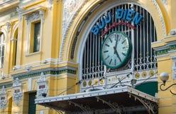 Κεντρικό ταχυδρομείο του Ho Chi Minh Στοκ εικόνες με δικαίωμα ελεύθερης χρήσης