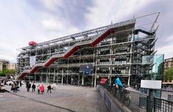 κεντρικό de Παρίσι pompidou Στοκ εικόνα με δικαίωμα ελεύθερης χρήσης