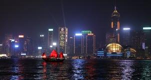 κεντρικό plaza του Χογκ Κογκ απόθεμα βίντεο