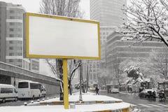 Κενός πίνακας διαφημίσεων διαφήμισης στην οδό πόλεων Στοκ Εικόνες
