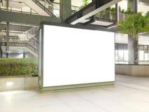 Κενό διαφημιστικό χαρτόνι Στοκ εικόνες με δικαίωμα ελεύθερης χρήσης