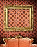κενό κόκκινο πλαισίων καν&al Στοκ εικόνα με δικαίωμα ελεύθερης χρήσης