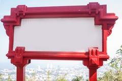 Κενό κόκκινο σημάδι στο λόφο στοκ φωτογραφία με δικαίωμα ελεύθερης χρήσης