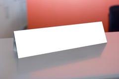 κενό πιάτο ονόματος Στοκ φωτογραφία με δικαίωμα ελεύθερης χρήσης